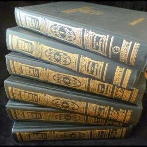 Брокгауз и Ефрон - Энциклопедический словарь Брокгауз и Ефрон. Биографии. Том I и II (комплект из 2 книг)