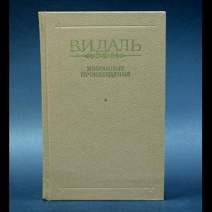 Даль Владимир - В.И.Даль Избранные произведения