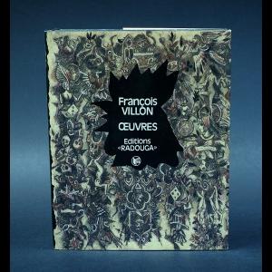 Villon Francois - Francois Villon Oeuvres