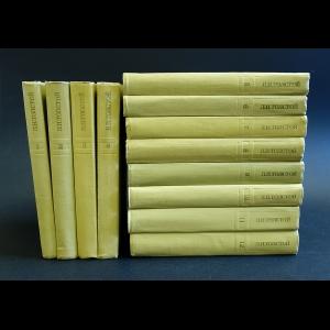 Толстой Лев Николаевич - Л. Н. Толстой Собрание сочинений в 12 томах