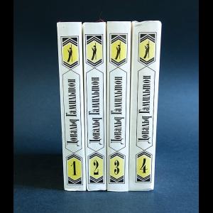 Гамильтон Дональд - Дональд Гамильтон. Собрание сочинений в 4 томах
