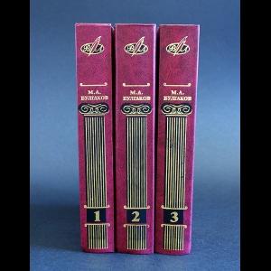 Булгаков Михаил - М.А.Булгаков Избранные сочинения в 3 томах (комплект из 3 книг)