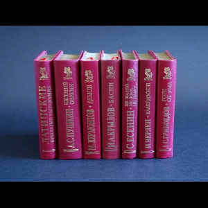 Авторский коллектив - Подарочные миниатюрные книги (Комплект из 7 книг)