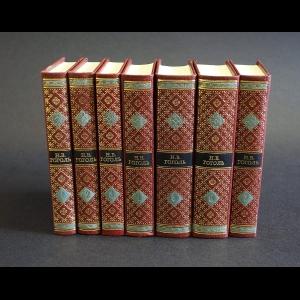 Гоголь Н.В. - Н.В.Гоголь Собрание сочинений в 7 томах