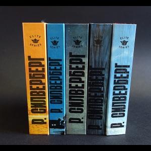Силверберг Роберт - Роберт Силверберг комплект из 5 книг
