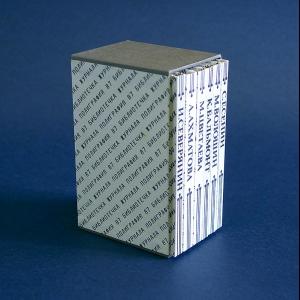 Авторский коллектив - Библиотечка журнала Полиграфия 87 (комплект из 6 книг)