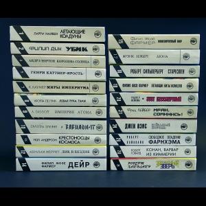 Авторский коллектив - Серия Осирис (комплект из 21 книги)