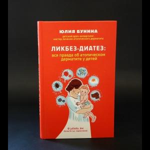 Зан Тимоти - Тимоти Зан комплект из 5 книг