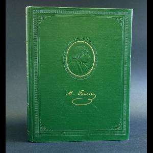 Авторский коллектив - Н.В.Гоголь в портретах, иллюстрациях, документах