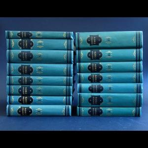 Гюго Виктор - Виктор Гюго Собрание сочинений (комплект из 15 книг)