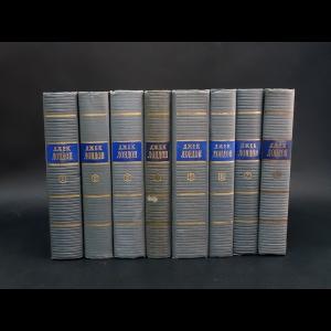 Лондон Джек - Джек Лондон Собрание сочинений в 7 томах и дополнительный 8 том (комплект из 8 книг)