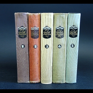 Кассиль Лев - Лев Кассиль Собрание сочинений в 5 томах (комплект из 5 книг)