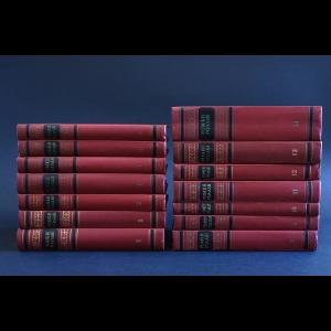 Ромен Роллан - Ромен Роллан Собрание сочинений в 14 томах (комплект из 14 книг)