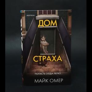 Хазов-Кассиа Сергей - Другое детство