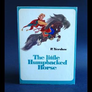 Ершов Петр - The little Humpbacked Horse. Yershov P.