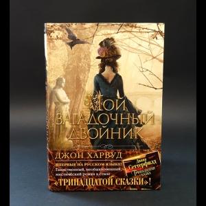 Мошков Кирилл - Кирилл Мошков комплект из 3 книг