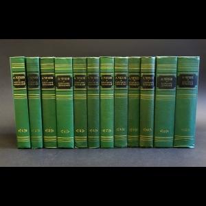 Чехов А.П. - А.П.Чехов Собрание сочинений в 12 томах (комплект из 12 книг)