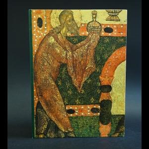 Авторский коллектив - Живопись древнего Пскова XIII-XVI века