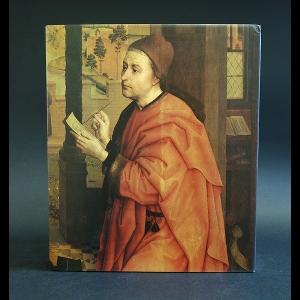 Никулин Н. - Золотой век нидерландской живописи. XV век