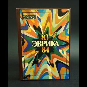 Панов Вадим - Вадим Панов комплект из 5 книг