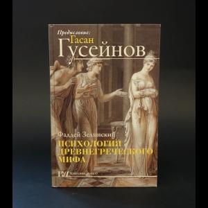 Авторский коллектив - Шеренга великих...(Комплект из 4 книг_