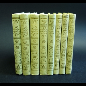 Пушкин А.С. - А.С.Пушкин Собрание сочинений в 8 томах (комплект из 8 книг)