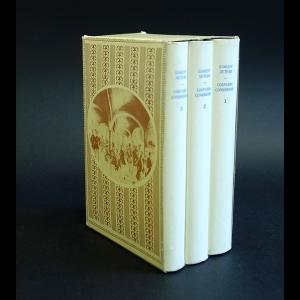 Петефи Шандор - Шандор Петефи Собрание сочинений в 3 томах (комплект из 3 книг)