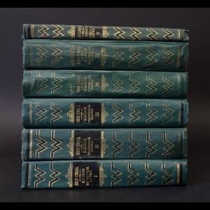 Авиценна - Канон врачебной науки (комплект из 6 книг)