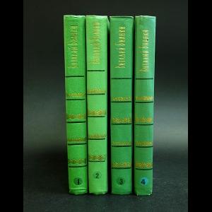 Бианки Виталий - Виталий Бианки Собрание сочинений в 4 томах (комплект из 4 книг)