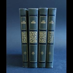 Герцен Александр Иванович - А.И.Герцен Сочинения в 4 томах (комплект из 4 книг)
