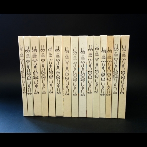 Голон Анн и Серж - Анжелика (комплект из 15 книг)