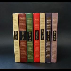 Гарди Томас - Томас Гарди. Собрание сочинений (Комплект из 8 книг)