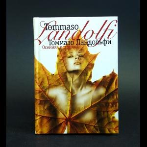Ландольфи Томмазо - Осенняя история