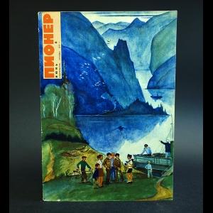 Авторский коллектив - Журнал Пионер. 1970 июнь № 6