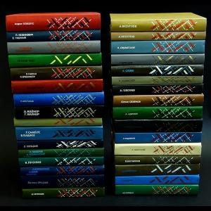 Авторский коллектив - Серия Советский детектив (полный комплект из 32 книг)
