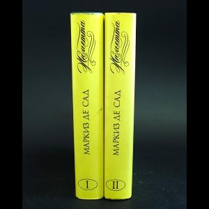 де Сад Альфонс - Жюльетта (комплект из 2 книг)
