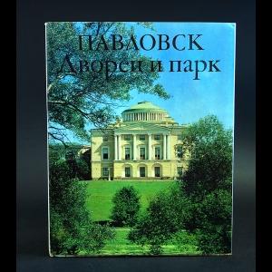 Кучумов Анатолий - Павловск. Дворец и парк