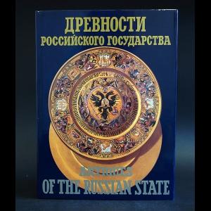 Чирва Анатолий - Древности российского государства / Antiquesog the russian state