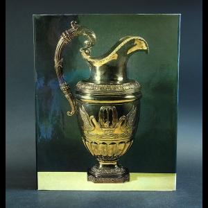 Авторский коллектив - Русское художественное серебро XVII-начала XX века в собрании Государственного Эрмитажа