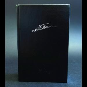 Бахтин М.М. - М. М. Бахтин. Собрание сочинений в 7 томах. Том 3. Теория романа (1930-1961 гг.)