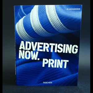 Wiedemann Ed. Julius - Advertising now. Print