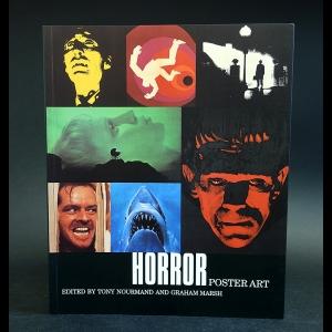 Эйтчисон Элисон,  Норманд Тони - Horror poster art