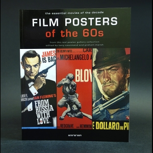Авторский коллектив - Film Posters of the 60s: The Essential Movies of the Decade