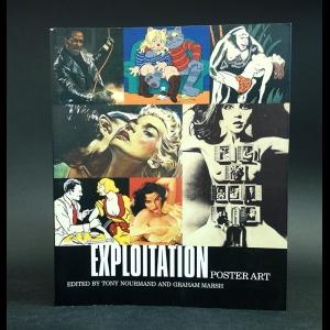Авторский коллектив - Exploitation poster art