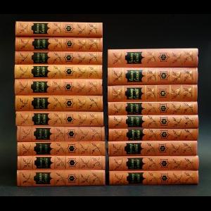 Скотт Вальтер - Вальтер Скотт Собрание сочинений в 20 томах (комплект из 20 книг)