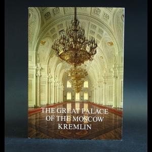 Авторский коллектив - The Great Palace of the Moscow Kremlin
