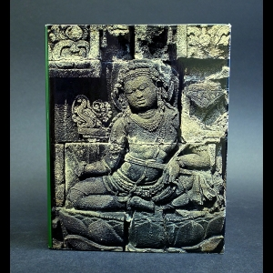 Муриан И.Ф. - Искусство Индонезии с древнейших времен до конца XV века