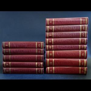 Маяковский В.В. - Владимир Маяковский Полное собрание сочинений в 13 томах (комплект из 13 книг)