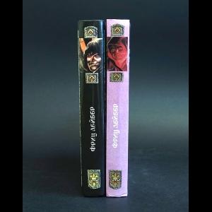 Лейбер Фриц - Сага о Фафхрде и Сером Мышелове (комплект из 2 книг)