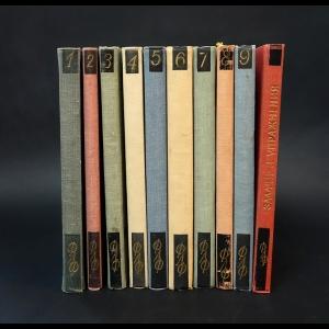 Авторский коллектив - Фейнмановские лекции по физике (комплект из 9 книг)